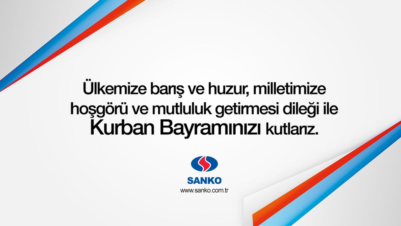 """""""Sanko"""
