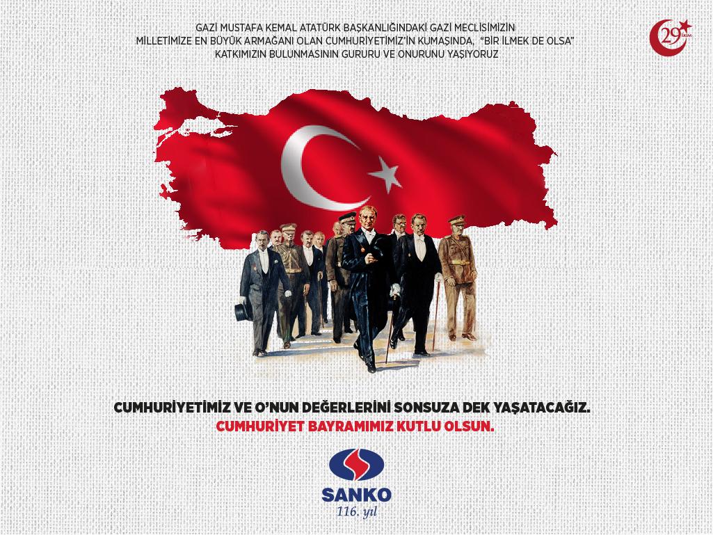 Sanko Bayram